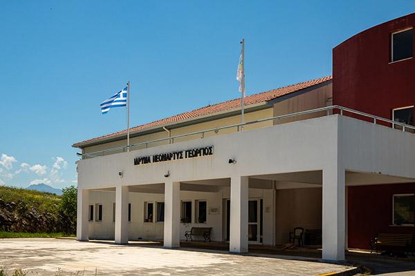 Γιάννενα: Σε στάση… αναμονής ΑμεΑ για μια θέση στο Κέντρο Πρόνοιας Ηπείρου!